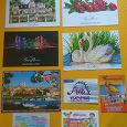 Отдается в дар Коллекционерам: открытки, календарики