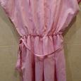 Отдается в дар Платье ярко-розовое на ХМ