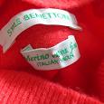 Отдается в дар Детский свитер benetton