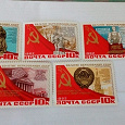 Отдается в дар 60-летие образования СССР — марки.