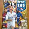 Отдается в дар Альбом FIFA 365