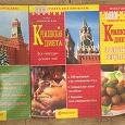 Отдается в дар Кремлёвская диета