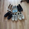 Отдается в дар Одежда и обувь