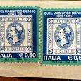 Отдается в дар Почтовые марки. Италия