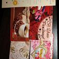 Отдается в дар Подарочный конверты для денег, открытка