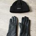 Отдается в дар Шапка Colin's и кожаные перчатки