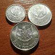 Отдается в дар Монеты Индонезии.