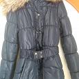 Отдается в дар Куртка демисезонная 42 размер