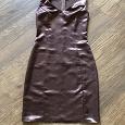Отдается в дар Платье XS
