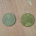 Отдается в дар 10 рублей Универсиада