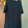 Отдается в дар Тёмно-синее платье 40 р.