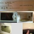 Отдается в дар Микроволновая печь Moulinex MW02-A под ремонт