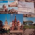 Отдается в дар открытки Города