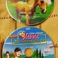 Отдается в дар Диски (игры)пони лошади