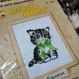 Отдается в дар Схема для вышивания Котик