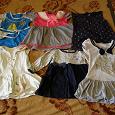 Отдается в дар Детские платья в морской тематике.