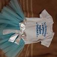 Отдается в дар Юбочка и футболка для девочки 1-2 года