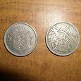 Отдается в дар Монеты Испания