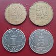 Отдается в дар Монеты — Таджикистан