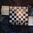 Отдается в дар Шахматы СССР