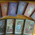 Отдается в дар Исторические романы