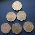 Отдается в дар Монеты. 10 рублей ГВС