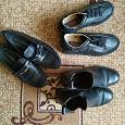 Отдается в дар Черная обувь унисекс