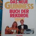 Отдается в дар Книга «Рекорды Гиннесса» 1990