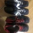 Отдается в дар Лыжные ботинки советские