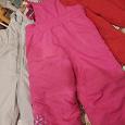 Отдается в дар Детские теплые штаны 80 размер.
