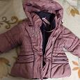 Отдается в дар Куртка для девочки 2-3 года