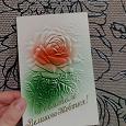 Отдается в дар Старенькая открытка