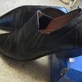 Отдается в дар Мужские классические туфли «Kulada», размер 43