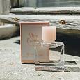 Отдается в дар 4 мини-парфюма от Eves Rocher