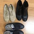 Отдается в дар Обувь женская 38 размер (24-24,5 см)