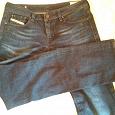Отдается в дар Фирменные женские джинсы размер на фото