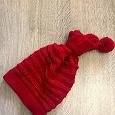 Отдается в дар Красная зимняя шапка «буратино»