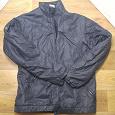 Отдается в дар куртка мужская М