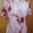 Отдается в дар Блуза 44 размер