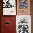 Отдается в дар Книги разные — поэзия