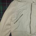 Отдается в дар Куртка короткая белая