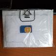 Отдается в дар Базы от сим-карт и сим-карта коллекционерам