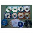 Отдается в дар DVD-диски с фильмами