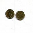 Отдается в дар В коллекцию — 50 рублей 1993 (ммд)