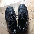 Отдается в дар Мужские ботинки раз 43 зимние, с дефектом