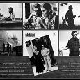Отдается в дар Набор открыток к фильму Вуди Аллена «Манхэттен» (1979)