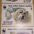 Отдается в дар Марки 1987 года.Белый медведь