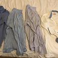 Отдается в дар Рубашки мужские 50-52