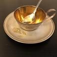 Отдается в дар Мельхиоровые чашки для кофе