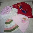 Отдается в дар Детские шапочки — панамки